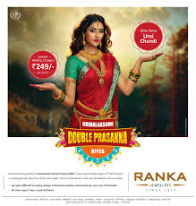 Ranka Jewellers Jewellery Designs Ranka Jewellers Since 1879 Double Prasanna Offer Ad Advert