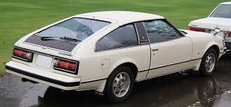 The Toyota Celica XX - The Father of Supra.