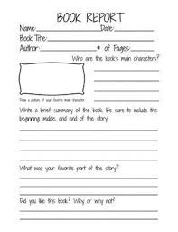 second grade book report template book report form for 2nd 3rd and 4th grade students stuff more
