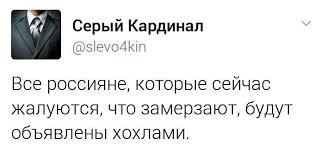 Картинки по запросу россия замерзает
