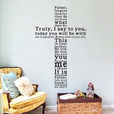 Small Picture God Vinyl Quote Wall Decal Sticker Christian Religious Cross Wall