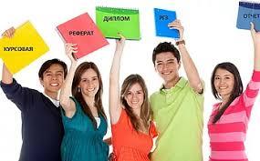Кандидатские докторские и магистерские диссертации Помощь в написании more
