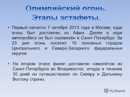 Презентация на тему Министерство образования и науки РФ  7 Первый