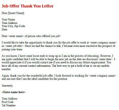 Best Photos Of Thank You Letter Job Application Thank You Letter