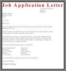 job letter format   my hvtcfmu elanbvi    job application letter format   letter format