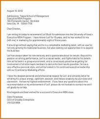 samples of a letter of recommendation 9 samples of letters of recommendation for college appeal letter