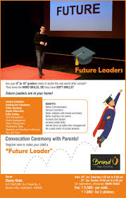 image consulting future leaders program for teens is your teenager ready to be a leader