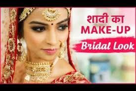 beautiful indian bridal makeup tutorial bridal makeup in hindi step by step makeup tutorial makhairs