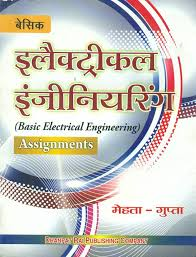 basic electrical engineering assignments st edition buy basic  basic electrical engineering assignments 1st edition
