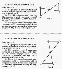 Блог учителя рисования и математики Степановой Н А В класс СЛУ