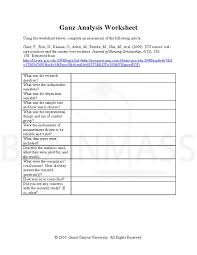 Worksheet Introduction To Specific Heat Capacities - Accafkenya.org