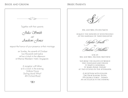 Church Invite Cards Template Invitation Cards Samples Free Wording Samples For Wedding Church