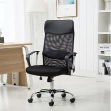 Buker Ergonomic High Mesh Back Office Chair