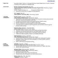 Teacher Resume Builder Creating A Perfect Resume