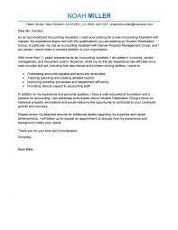 Accounting Cover Letter Samples Free Yun56co Cover Letter Templates