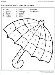 addition and subtraction coloring worksheets math color by number worksheets addition and subtraction coloring math color