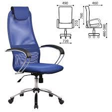 """7929 ₽ — <b>Кресло офисное МЕТТА</b> """"<b>BK-8CH</b>"""", ткань-сетка, хром ..."""