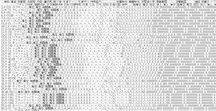 Dat ファイル 開き 方