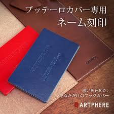 name put the name engraved ero notes cover limited gift message engraved gifts birthday memorial wedding celebration