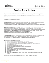 Professional Teacher Resume Template Download Cover Letter So You