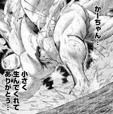 火 ノ 丸 相撲 最終 回