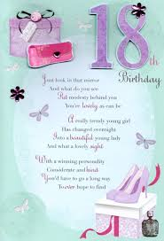 Card Quotes Birthday Happy 18th Greeting 18th Quotes