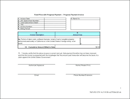 Official Document Template – Bgapps