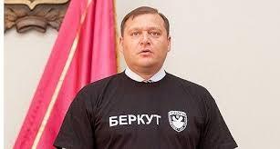 Такими, как Добкин, должно заниматься НАБУ, - губернатор Харьковщины Райнин - Цензор.НЕТ 3537