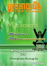 microsoft office khmer book pdf khmer library microsoft office khmer book pdf