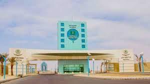 جامعة تبوك تعلن موعد التقديم في برامج الدراسات العليا