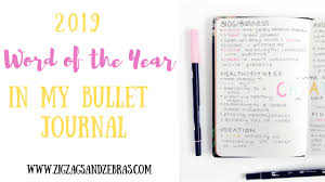 2019 Word Of The Year Bullet Journal Spread Zigzags And