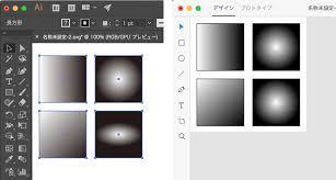 Adobe Xd 2017年6月版 Adobe Illustratorとのデータやり取り Risa