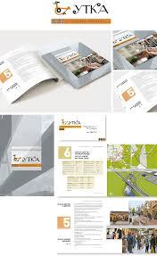 Рекламная кампания на примере диплом Разработка рекламной кампании на примере кафе Диплом