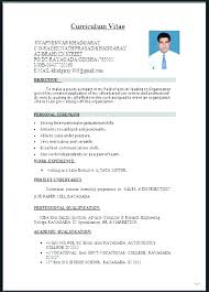 Resume Format For Free Resume Format In Word Document Doc Template
