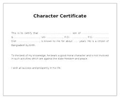 Employment Certificate Template Stunning Employment Certificate Format Doc B Good Moral Character Certificate