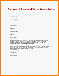 Maternity Leave Letter Format Doc Archives Image Gallery Maternity