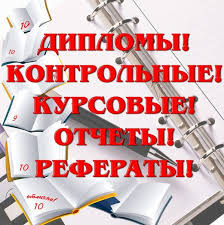 Ольга Дипломные Казань Россия