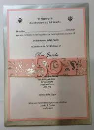 50th Sukhmani Invitation Sijara Designs