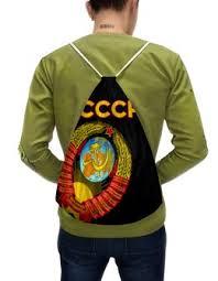 """Рюкзаки c прикольными принтами """"советский союз"""" - <b>Printio</b>"""