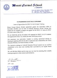Appreciation Letter From Mount Carmel School To Frehindi Education