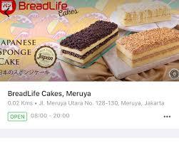 Morning Sudah Order Japanese Sponge Breadlife Bakery