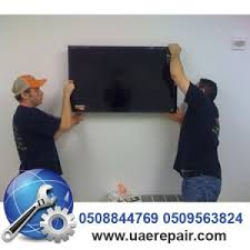 sony 80 inch tv. looking for professional technicians to repair your lcd television or a smart tv? we are experts in repairing tv of any brand like samsung, lg etc. sony 80 inch tv