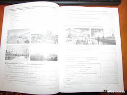 Иллюстрация из для Английский язык класс enjoy english  Иллюстрация 5 из 6 для Английский язык 8 класс enjoy english Рабочая тетрадь