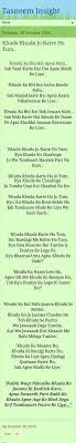 40 Best BLOG That Will CHANGE Your Life Images On Pinterest In 40 Gorgeous Ling Samantha Hindi Poem