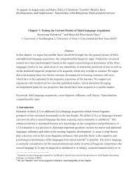 a essay example qualitative research