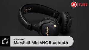 Обзор наушников <b>Marshall Mid A.N.C. Bluetooth</b> - YouTube