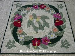 Hawaiian Quilt Wholesale &  Adamdwight.com