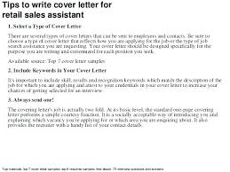 Example Of Cover Letter For Retail Job Retail Cover Letters Retail Cover Letter Retail Cover Letter Retail