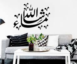 Small Picture Aliexpresscom Buy Subhan Allah Islamic Calligraphy Bismillah