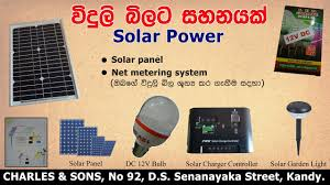full size of diy marvelous used solar panels for and solar calculator and solar large size of diy marvelous used solar panels for and solar